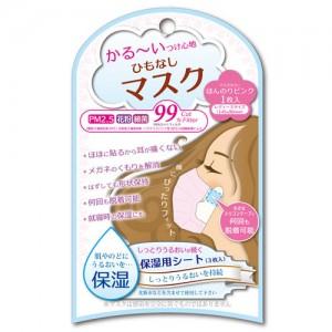 マスクはニキビに悪い?正しく使うポイントと肌荒れ解消法