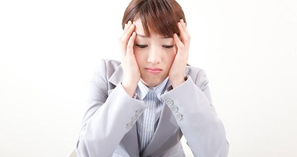 会社へ行きたくない思考の人が持つ、責任転嫁の強い罠