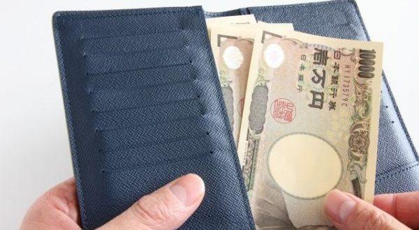 お金を貯めるために必要な生活習慣と考え方