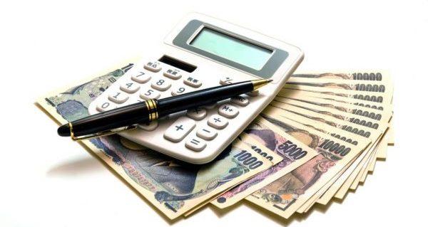 老後の不安をしっかり解消する計画的な貯金術