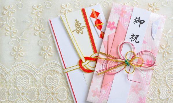 ご祝儀袋の書き方を学んで、結婚式で恥をかかないコツ